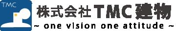 株式会社TMC建物